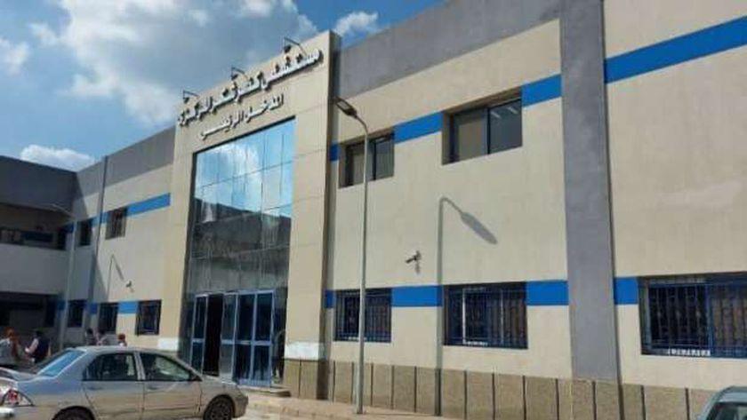 مستشفى كفرشكر المركزي الجديد