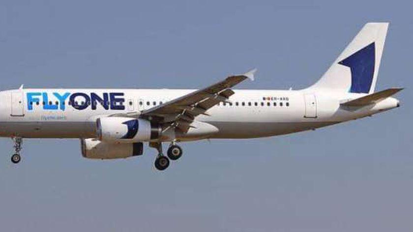 رحلات طيران مباشر من مولدوفا إلى مرسي علم