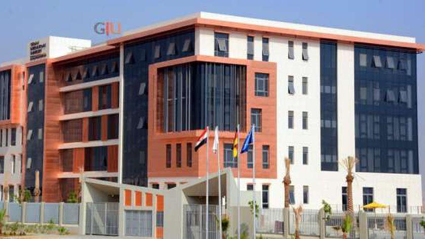 الجامعة الألمانية