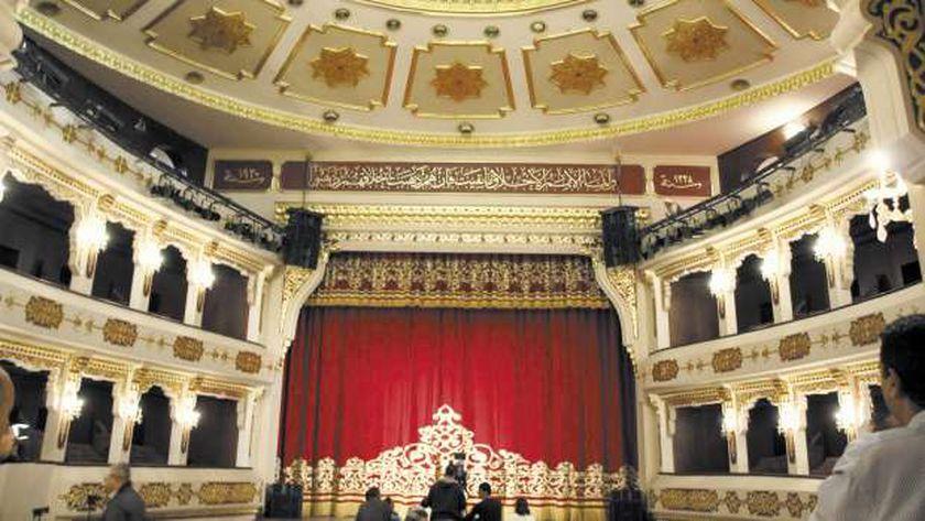 المسرح القومي