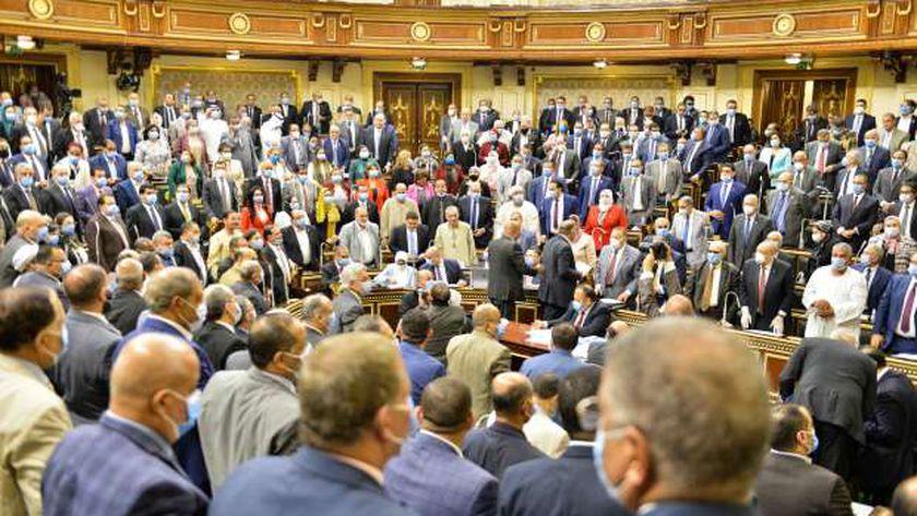أعضاء مجلس النواب