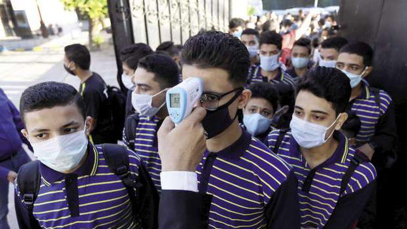 قياس درجة حرارة بعض الطلاب قبل دخولهم المدرسة