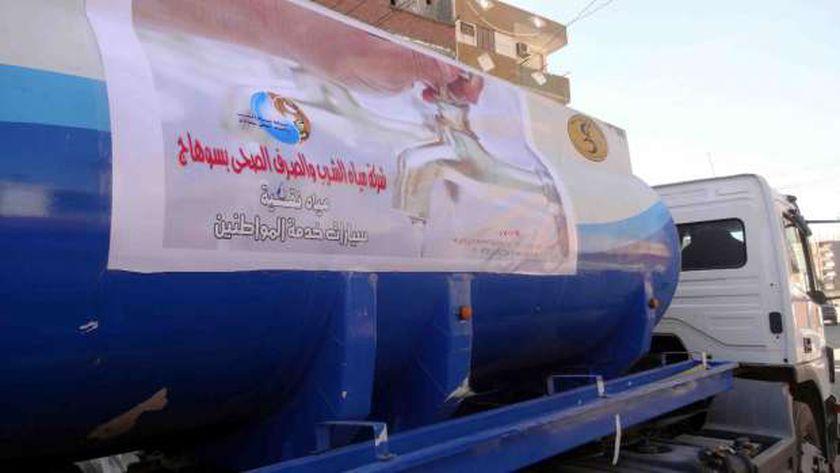 طوارئ بمياه سوهاج لتامين وصول مياه الشرب للمواطنين خلال عيد الاضحى المبارك