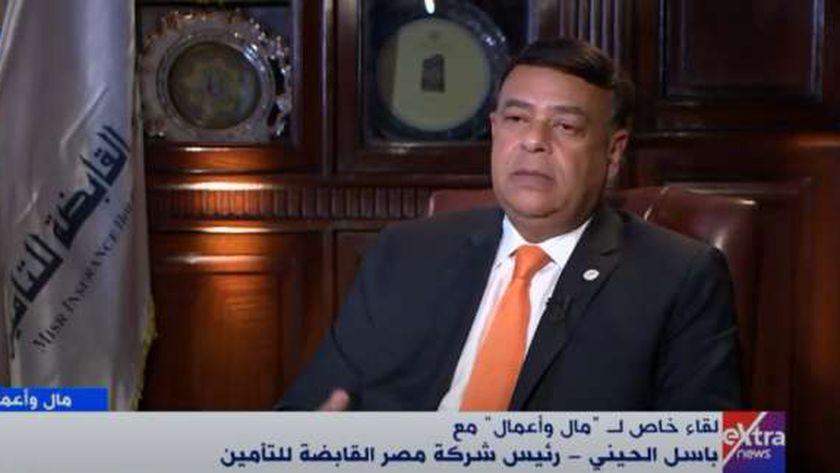 باسل الحيني، رئيس شركة مصر القابضة للتأمين