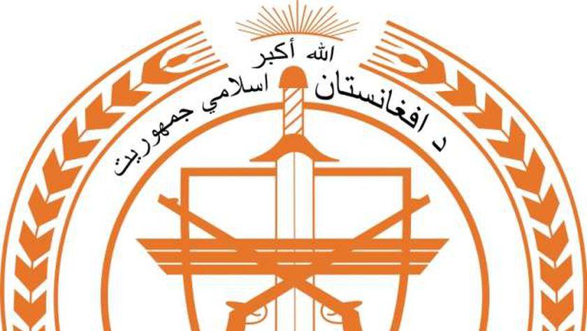 وزارة الدفاع الأفغانية