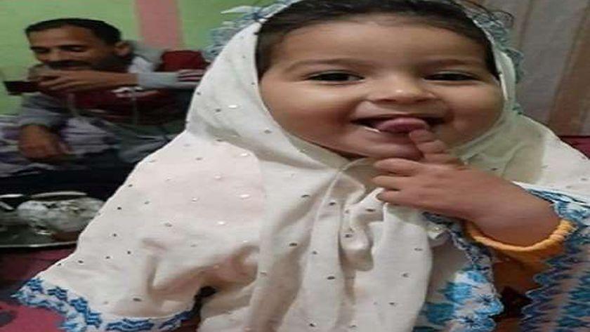 الطفلة سما هاني الفرجاني