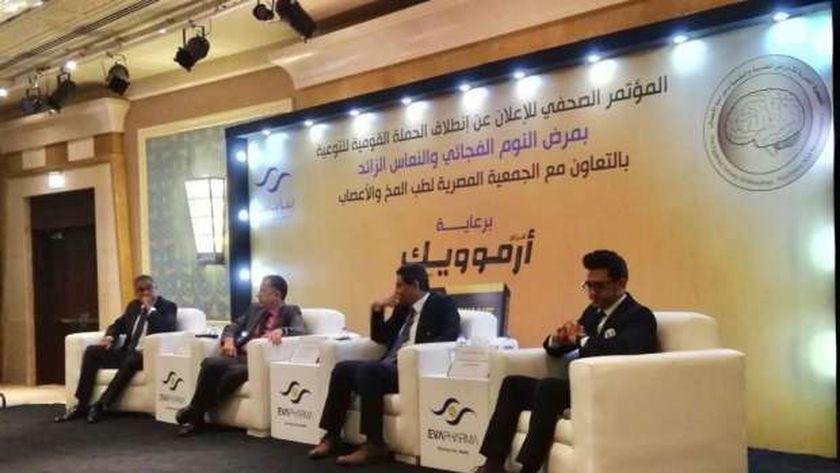 """""""المصرية للأمراض النفسية"""" تطلق حملة للتوعية باضطراب النوم الفجائي"""
