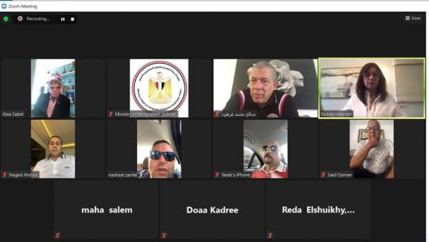 وزيرة الهجرة تلتقي ممثلي الجاليات المصرية استعدادا لدعم «حياة كريمة»