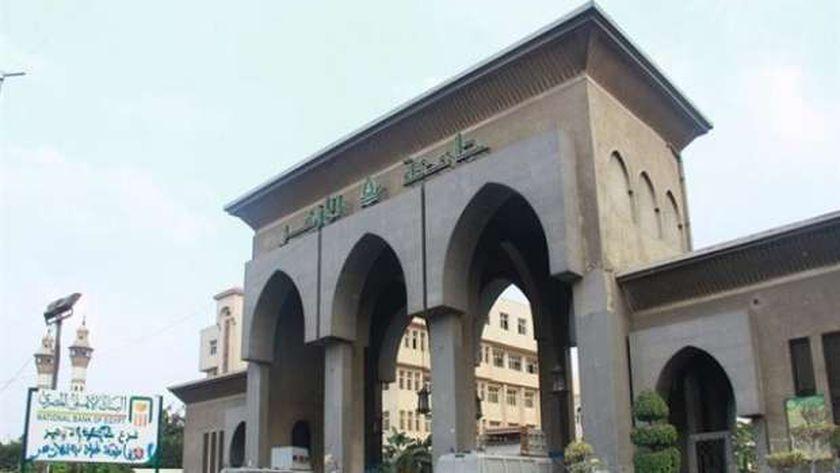 مصروفات المدينة الجامعية في جامعة الأزهر 2021 - 2022