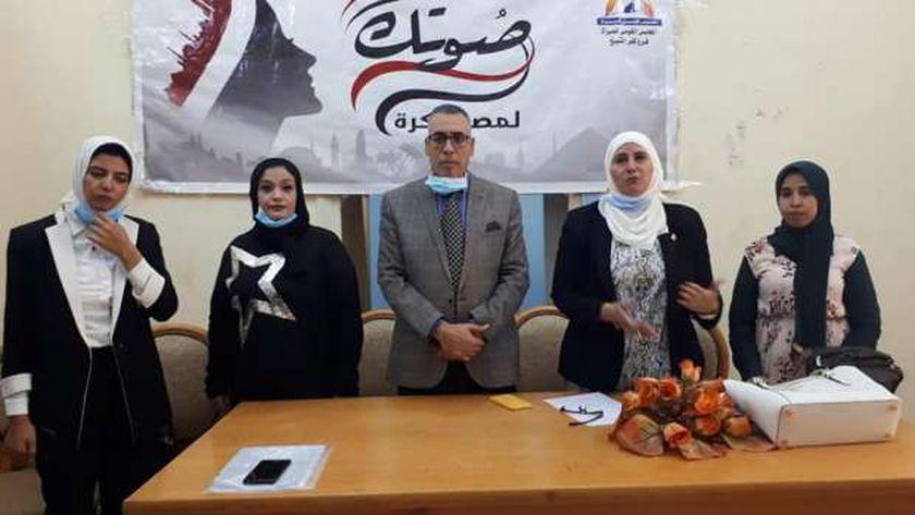 ندوة عن دور عن أهمية المشاركة في الانتخابات ودور البرلماني لقومي المرأة بكفر الشيخ