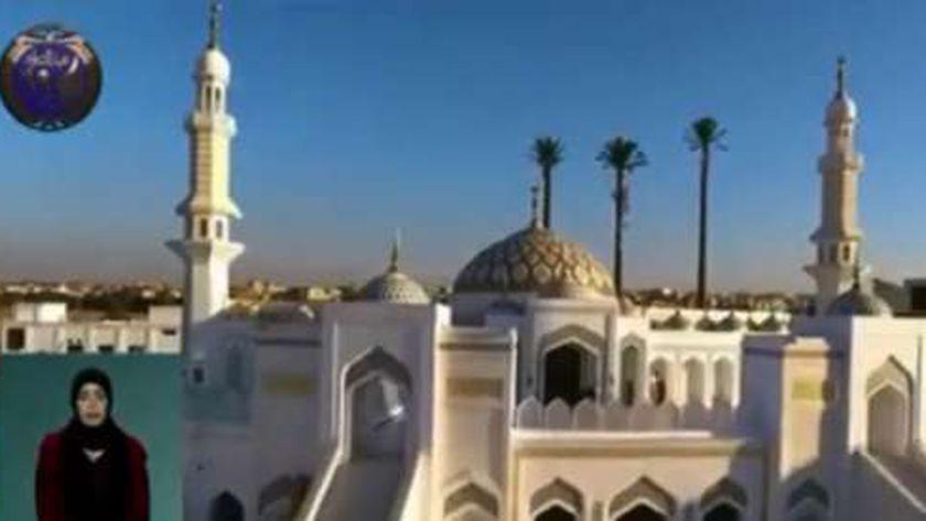 مسجد الشرطة بالقاهرة الجديدة