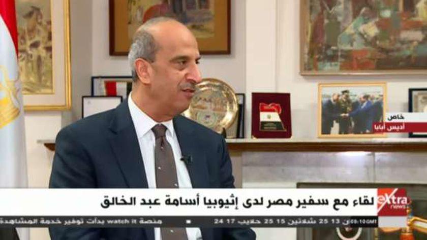 السفير أسامة عبد الخالق .. سفير مصر لدى أثيوبيا