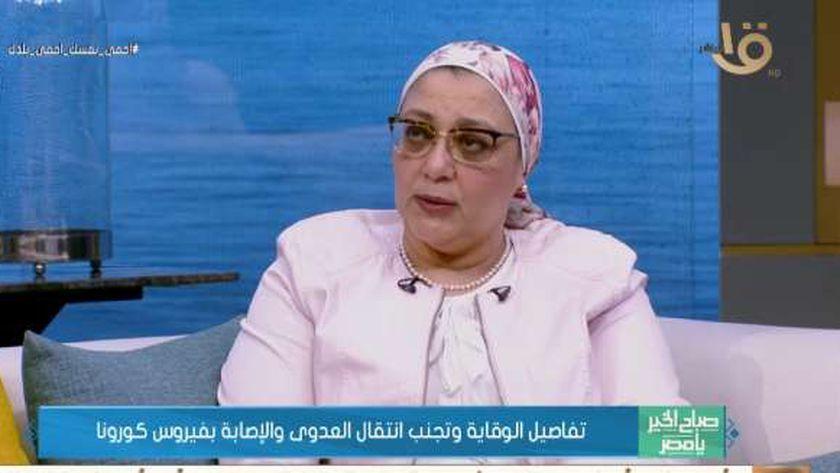 الدكتورة نانسي الجندي