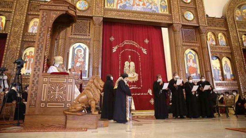 طقس سيامة الأساقفة الجدد بالكنيسة