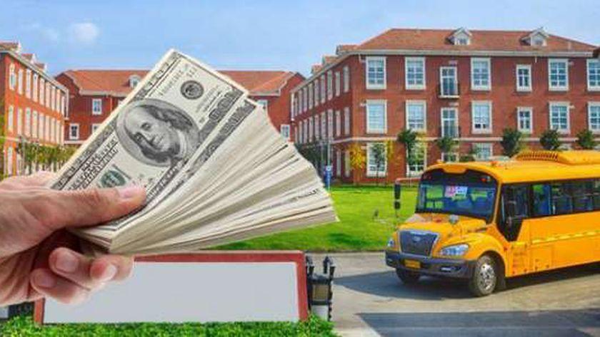 مصروفات الجامعات الخاصة