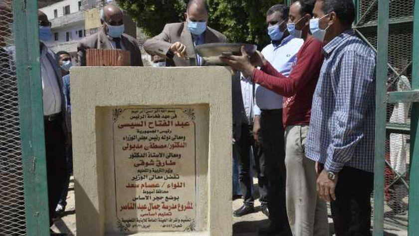 """محافظ أسيوط يضع حجر أساس مدرسة """"جمال عبدالناصر"""" الابتدائية"""