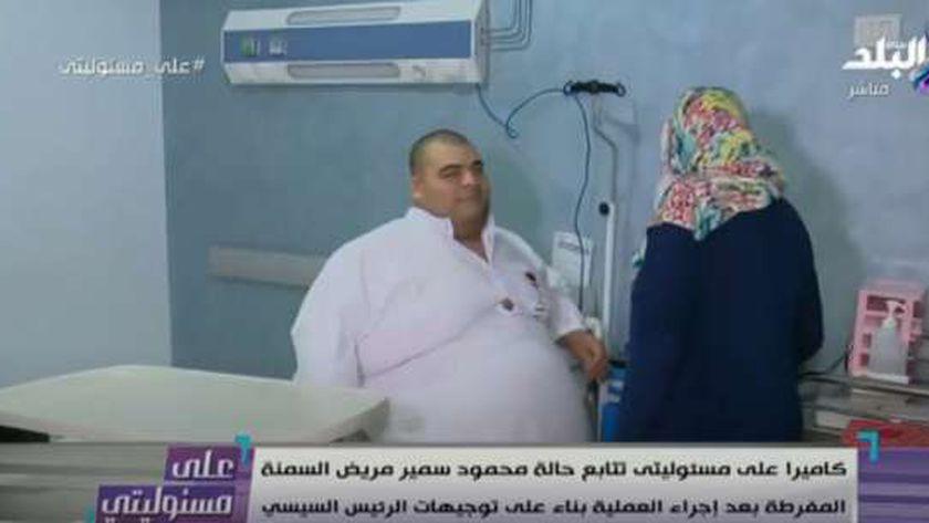 محمود سمير .. المصاب بالسمنة المفرطة