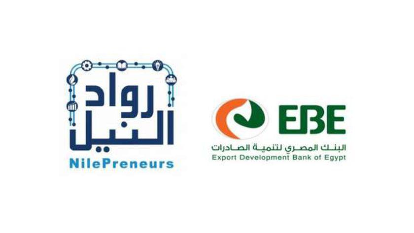 بنك تنمية الصادرات ينظم ورشة عمل لدعم رواد الأعمال