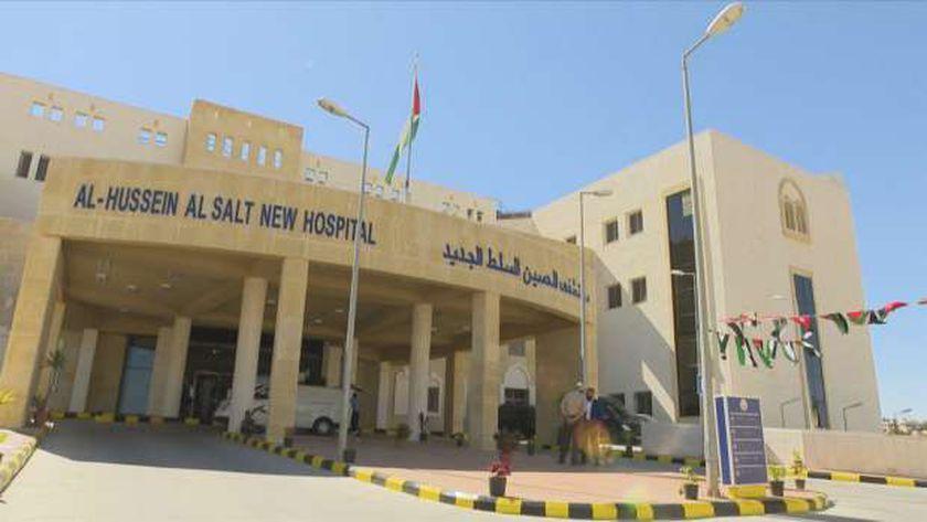 مستشفى  السلط بالأردن