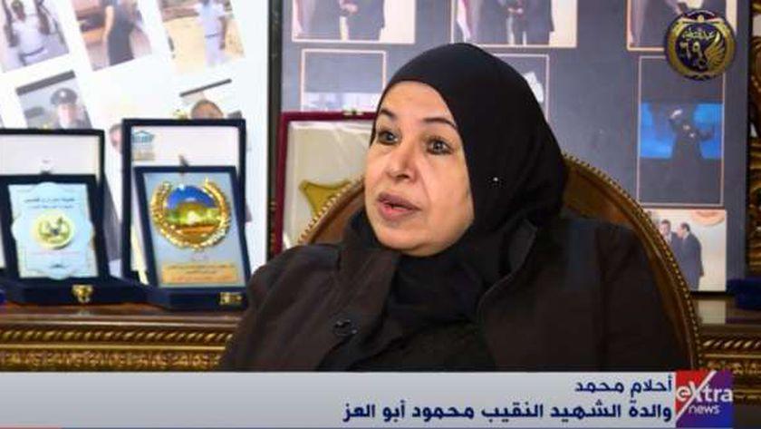 السيدة أحلام محمد، والدة الشهيد النقيب محمود أبو العز