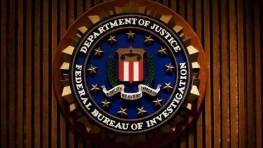 مكتب التحقيقات الفيدرالي الأمريكي «إف بي آي»