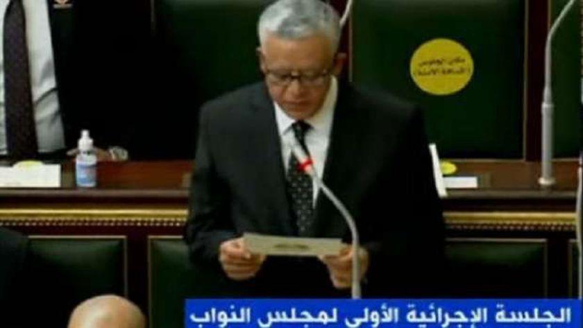 اللجنة العامة تعقد أولى اجتماعاتها بالفصل التشريعى الجديد