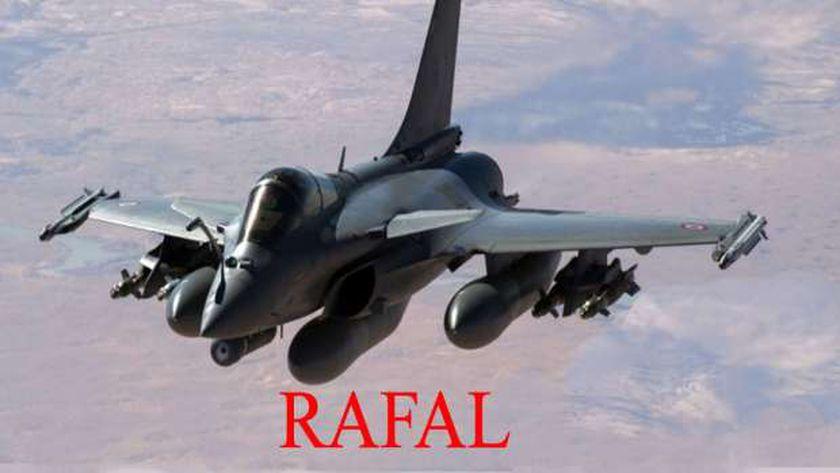 طائرة مصرية من طراز رافال