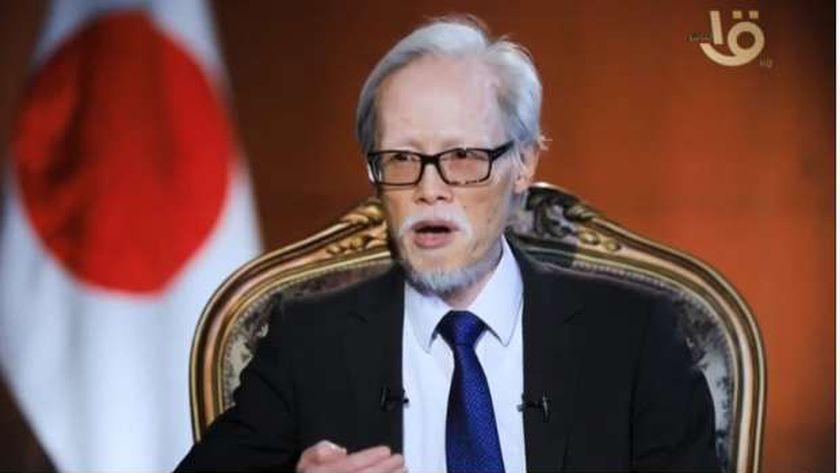 السفير الياباني بالقاهرة