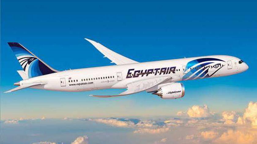 صورة أرشيفية لإحدى طائرات مصر للطيران