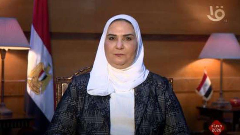 الدكتورة نيفين القباج وزيرة التضامن الإجتماعى
