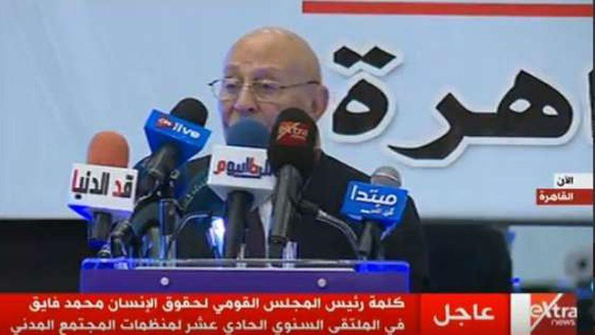 الوزير الأسبق محمد فايق، رئيس المجلس القومي لحقوق الإنسان