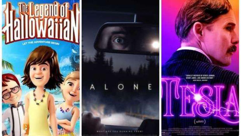 أفلام السينمات