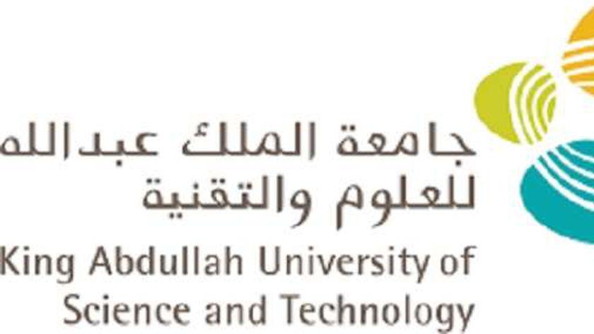 """جامعة الملك عبد الله للعلوم والتقنية """"كاوست"""" تحصد جائزة """"ستيفي"""""""