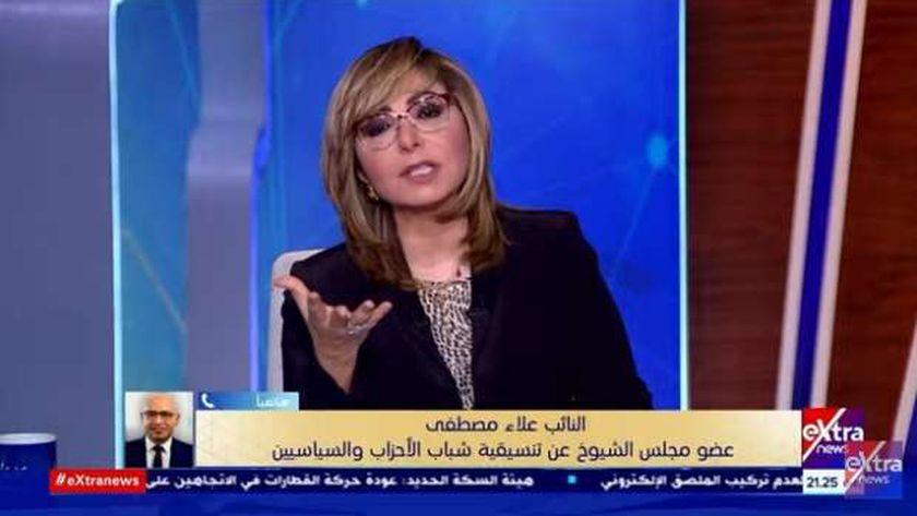 النائب علاء مصطفى، عضو مجلس الشيوخ عن تنسيقية شباب الأحزاب والسياسيين،