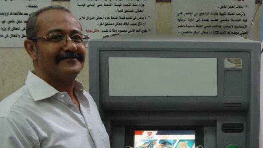 تعاون بين «التأمينات» و«المركزي» لإتاحة طرق إلكترونية لصرف المعاشات