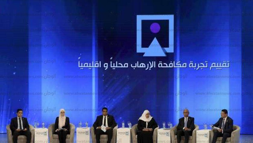 منتدى شباب العالم في شرم الشيخ