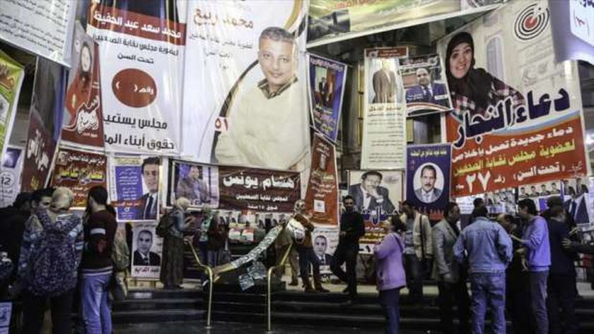 انتخابات سابقة للصحفيين