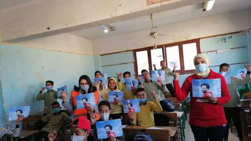 زيادة مرتبات المعلمين