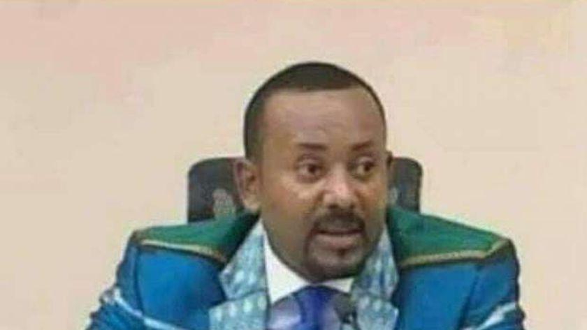 أبي أحمد رئيس وزراء أثيوبيا