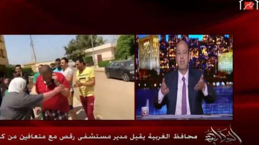 عمرو أديب يّعرض الفيديو التي تسبب في وقف أبو رية عن العمل
