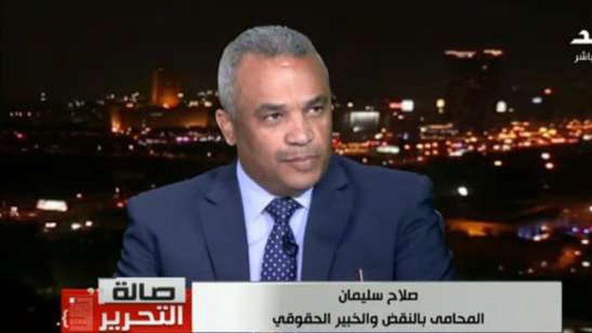 المحامي صلاح سليمان، الخبير الحقوقي ومدير مؤسسة النقيب للتدريب وحقوق الإنسان