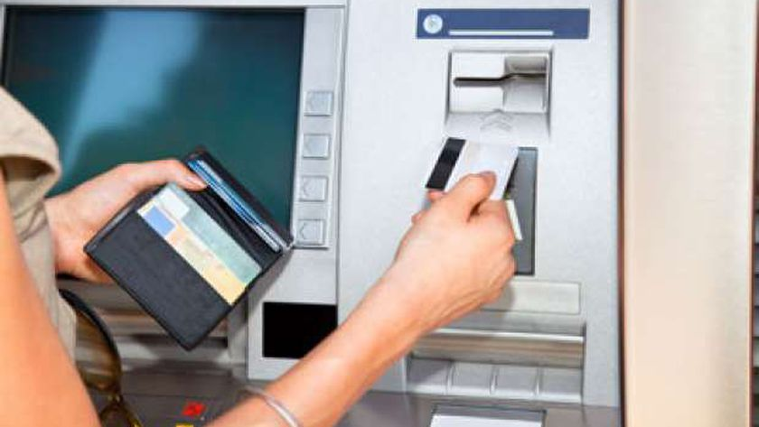 خدمة سحب الرواتب مقدما من 3 بنوك مصرية