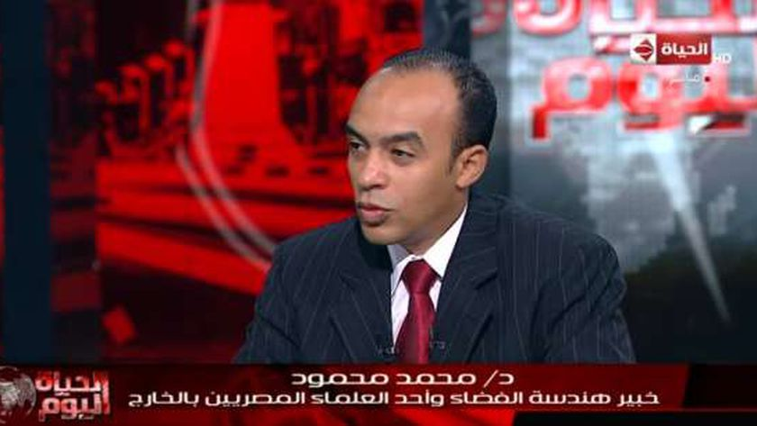 الدكتور محمد محمود