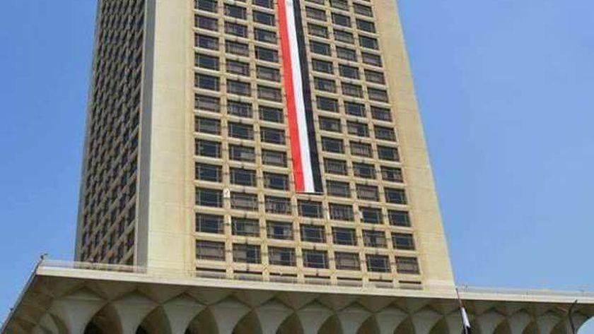 وزارة الخارجية-صورة أرشيفية