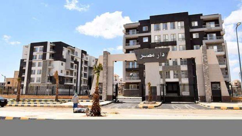 شروط وأساليب حجز 2710 وحدات سكنيةكاملة التشطيب بمشروع دار مصر - أي خدمة -