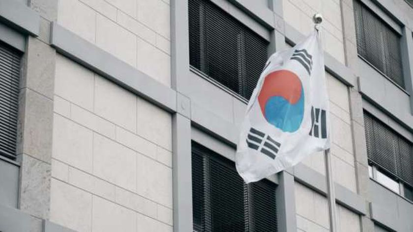 سفارة كوريا الجنوبية