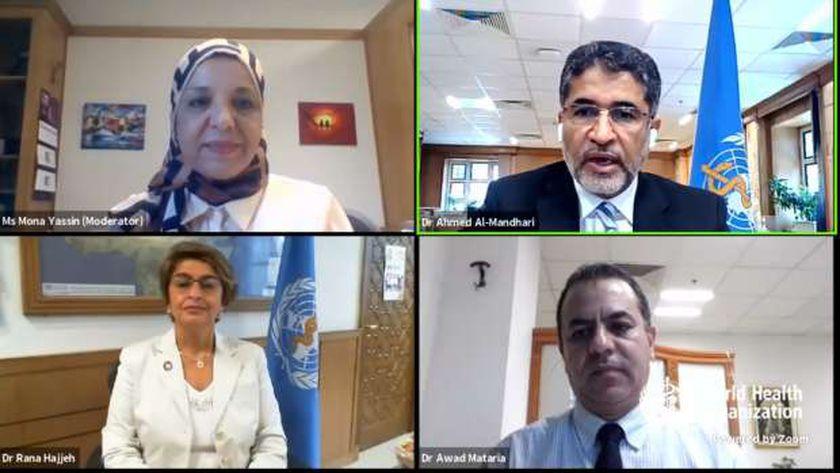 مؤتمر منظمة الصحة العالمية