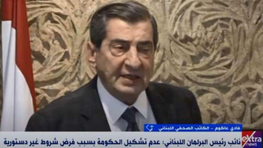 فادي عكوم.. الكاتب الصحفي اللبناني