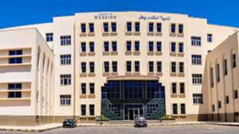 كلية التمريض
