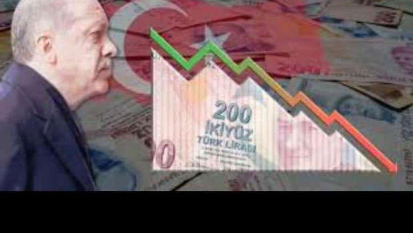 الاقتصاد التركي في أسوأ مراحلة بسبب سياسات أردوغان